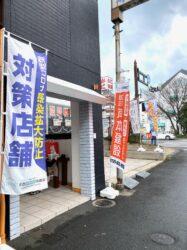 【春の外壁屋根塗装祭イベント終了!!】ありがとうございました
