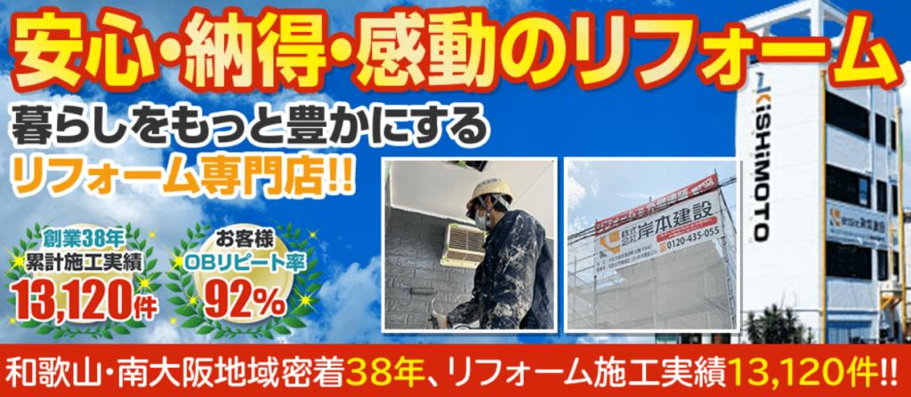 【和歌山市】雨漏りによる二次災害に注意!|和歌山市リフォームと屋根外壁塗装専門店 屋根塗装外壁塗装コラム