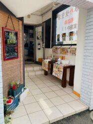 【和歌山市】イベント2日目開催中!!|和歌山市リフォームと屋根外壁塗装専門店